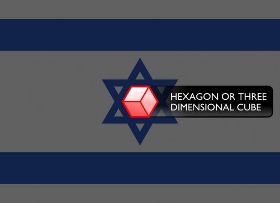 israel flag hexagon cube